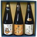 【焼酎 ギフト箱入り】 ゲゲゲの鬼太郎焼酎ギフト(米&芋&麦)「のん気にくらしなさい&あわてずゆっくりやれ&なまけ者になりなさい」