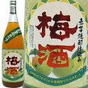 みやざき串間ん 田舎風自然造り 赤芋焼酎仕込み 梅酒 1.8L