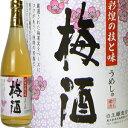 ショッピング魔王 限定入荷 魔王の梅酒さつまの梅酒 720ml