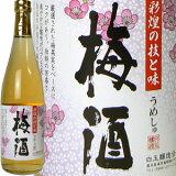 限定入荷 魔王の梅酒さつまの梅酒 720ml