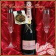 バレンタインプレゼント リーデルペアシャンパングラス&モエ・エ・シャンドン ロゼ アンペリアル750ml ギフトセット 02P04Jan15