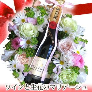 母の日の贈り物に最適!!ワインと生花のマリアージュギフト【モエ・シャンドン】
