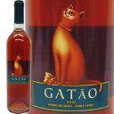 ガタオ ロゼ 750ML 猫のラベル ポルトガルワイン
