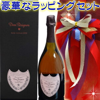 Organ zealapping specification! Regular imports Dom Perignon Rosé ( pindone ) vintage [2002] *-only boxed