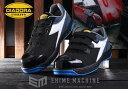 楽天EHIMEMACHINE 楽天市場店[新商品] DIADORA BUSTARD バスタード ブラック×ホワイト×ブルー BT-214 安全靴 スニーカー ディアドラ