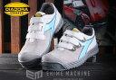 楽天EHIMEMACHINE 楽天市場店[新商品] DIADORA ディアドラ PUFFIN パフィン グレー×ブルー×ホワイト スニーカー安全靴 PF-841