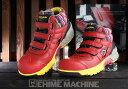 楽天EHIMEMACHINE 楽天市場店[新商品] DIADORA ディアドラ STELLARJAY ステラジェイ レッド×ブラック スニーカー安全靴 SJ-32