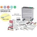 メーカー直送業者便 KTC ハイメカツールセット 212点 シルバー SK8301A 工具セット EKW-1007 採用モデル