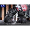 楽天EHIMEMACHINE 楽天市場店[新商品] ミズノ 安全靴 オールマイティ FF 幅広タイプ C1GA180109 ワーキングシューズ