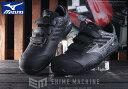 楽天EHIMEMACHINE 楽天市場店[新商品] ミズノ 安全靴 F1GA190109 ブラック×ダークグレー オールマイティ TD22L ワーキングシューズ