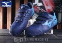 楽天EHIMEMACHINE 楽天市場店[新商品] ミズノ 安全靴 F1GA190114 ネイビー×ブルー オールマイティ TD22L ワーキングシューズ