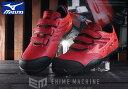 楽天EHIMEMACHINE 楽天市場店[新商品] ミズノ 安全靴 F1GA190163 エンジ×レッド オールマイティ TD22L ワーキングシューズ