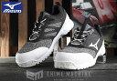 楽天EHIMEMACHINE 楽天市場店[欠品中][10月下旬頃入荷予定] [新商品] ミズノ 安全靴 F1GA190309 ブラック×ホワイト オールマイティ ES31L ワーキングシューズ