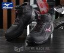 楽天EHIMEMACHINE 楽天市場店[新商品] ミズノ 安全靴 F1GA190509 ブラック×ピンク×ブラック オールマイティ SD13H ワーキングシューズ