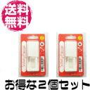【メール便送料無料/2個セット】セイフティピアッサー ピアッサー 純チタン ロング