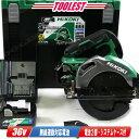 HIKOKI(日立工機)36V 165mm コードレス丸のこ(緑)C3606DA(2XP) マルチボルト充電池(BSL36A18)2個 充電器(UC18YDL) ケース