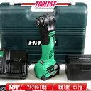 ■日立工機■18V マルチツール【CV18DBL】6.0Ah充電池(BSL1860)1個 充電器 ケース付セット