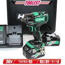 HIKOKI(日立工機)36V コードレスインパクトレンチ WR36DA(2XP) マルチボルト充電池(BSL36A18)2個 充電器(UC18YDL)ケース付