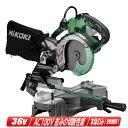 HIKOKI(日立工機)36V コードレス卓上スライド丸のこ C3606DRA(NN) 本体のみ(充電池 充電器別売)