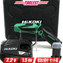 HIKOKI(日立工機)7.2V インパクトドライバ WH7DL(2LCSK) 充電池(BCL715)2個 充電器(UC7SL) ケース