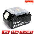 ■マキタ■18Vリチウムイオン充電池 容量6.0Ah【BL1860B】1個 / ※箱なし セットばらし品