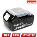 マキタ 18V リチウムイオン充電池 容量6.0Ah BL1860B 残量表示付き 純正品 1個 ※箱なし セットばらし品