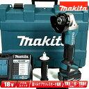 ■マキタ■18V 100mmディスクグラインダ(パドルスイッチ)【GA408】5.0Ah充電池(BL1850)1個・充電器・ケース