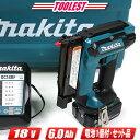 ■マキタ■18V ピンタッカ【PT353】5.0Ah充電池(BL1850B)1個・充電器・ケース付セット