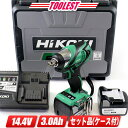 HIKOKI(日立工機)14.4V コードレスインパクトレンチ WR14DBAL2(2LSCK) 3.0Ah充電池(BSL1430)2個 充電器(UC18YSL3) ケース付