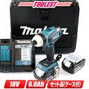 ■マキタ■18V 4モードインパクトドライバ【TP141】青 6.0Ah充電池(BL1860)2個・充電器・ケース付