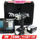 ■マキタ■18V ソフトインパクトドライバ【TS141】黒 6.0Ah充電池(BL1860B)2個・充電器・ケース付