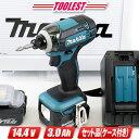 ■マキタ■14.4Vインパクトドライバ【TD138】青 3.0Ah充電池(BL1430B)2個・充電器・ケース付