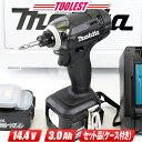 ■マキタ■14.4Vインパクトドライバ【TD138】黒 3.0Ah充電池(BL1430B)2個・充電器・ケース付