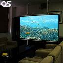 OSスクリーン【壁掛け スクリーン 取付ポールセット】「プロジェクタースクリーン OS オーエス 80インチ SMH-80HM(マスク付)」と「取り付けポールS-P3」