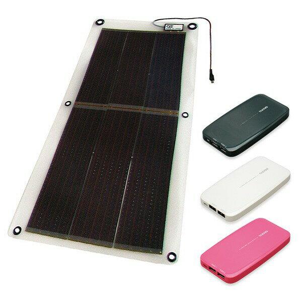 <10台限定!!>【ソーラー充電器 スマートフォン】「4.2W ソーラー発電シート GSS-1004N」と「5100mAh リチウムチャージャー TL51S」のセット