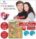 バレンタインデー プレゼント 絵本 20代 30代 名入れ ...