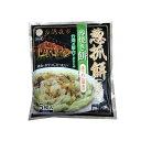 台湾夜市 蒲焼き餅(ほうれん草風味) 葱抓餅 手抓饼 120g×5枚入/袋 冷凍お得3