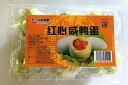 紅心塩鴨蛋 中華料理人気商品・中華食材調味料・中国名物6個入 パッケージが変わることがございます