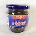 香港橄欖菜 オリーブ料理 香港料理専用健康食材 カンランサイ 180g