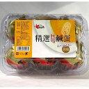 台湾塩蛋6個入り×3/セット【鹹蛋・塩あひるたまご茹で済】鹹鴨蛋