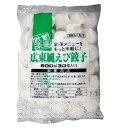 テーブルマーク 繁盛飲茶 広東風えび餃子 600g(30個)