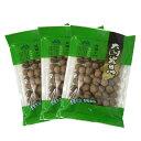 桂園干【3袋セット】 殻つき 干しリュウガン 中華食材 200gX3袋