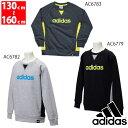 【30%OFF】adidas(アディダス) ジュニア (キッズ、男の子) スウェット フィットネスウェア bbq56