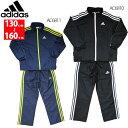 【30%OFF】adidas(アディダス) ジュニア (キッズ、男の子) ウインドブレーカー サッカーウェア/ランニングウェア/フィットネスウェア bbq63