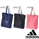 adidas (アディダス) ポケッタブルトート 水着/サッカーウェア/野球ウェア/テニスウェア/ランニングウェア/フィットネスウェア bbw15