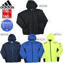 adidas(アディダス) ジュニア (キッズ、男の子) ウインドブレーカー サッカーウェア/テニスウェア/ランニングウェア/フィットネスウェア bis32