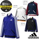 【30%OFF】adidas(アディダス) ジュニア (キッズ、男の子) 強ジャー ジャケット サッカーウェア/ランニングウェア/フィットネスウェア kby23