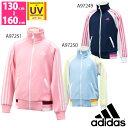 【30%OFF】adidas(アディダス) ジュニア (キッズ、女の子) Girls 24/7 ジャージジャケットマシュマロ サッカーウェア/テニスウェア/ランニングウェア/フィットネスウェア kby37