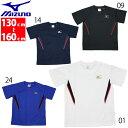 【30%OFF】ミズノ (MIZUNO) ジュニア (キッズ、男の子) Tシャツ 半袖 ランニングウェア/サッカーウェア/フィットネスウェア 32ja6432