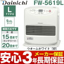 【メーカー取寄せ】ダイニチ2019年最新モデル 石油ファンヒ...